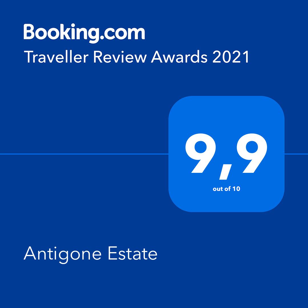 Booking Award 2021